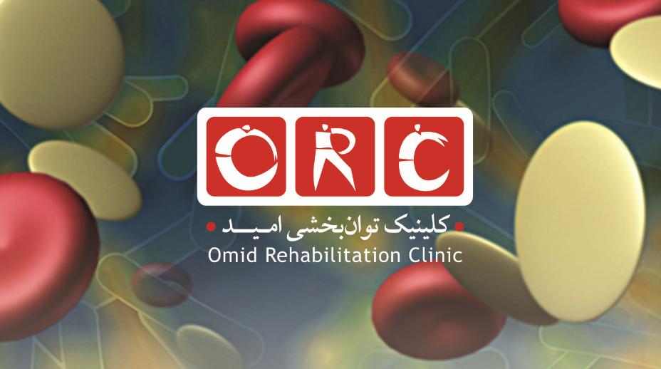 orc-prp